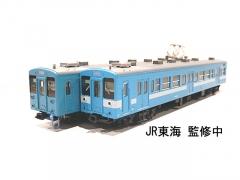 DSCN1778.jpg