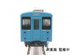 DSCN1785.jpg