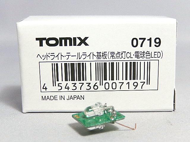 DSCN1935_201806182019388bd.jpg