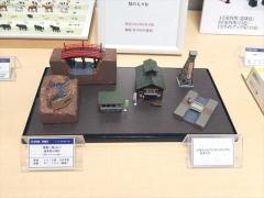 DSCN2046_R.jpg