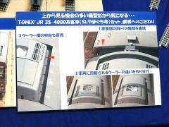 DSCN2085_R.jpg