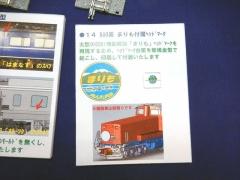 DSCN2100_R.jpg