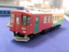 DSCN2141_R.jpg