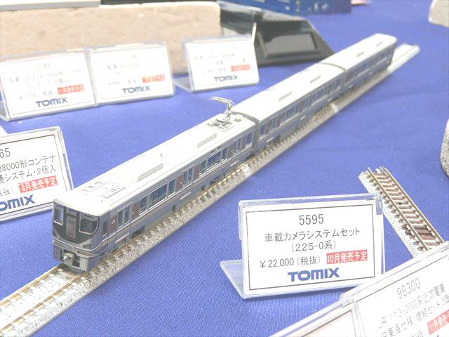 DSCN2143_R.jpg