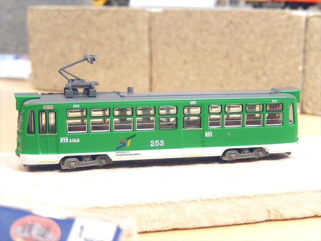 DSCN2180_R.jpg