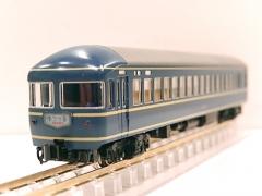 DSCN2596.jpg