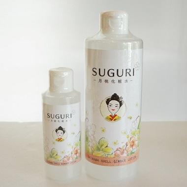 スグリ・月桃化粧水3