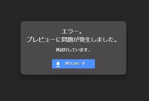 googleドライブ2.