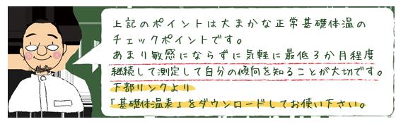 03_check04.png