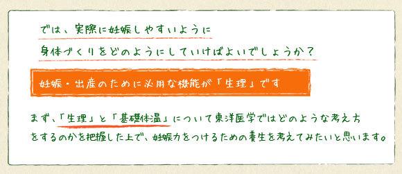 03_ninkatsu01.jpg