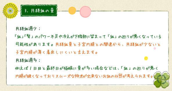 03_ninkatsu04.jpg