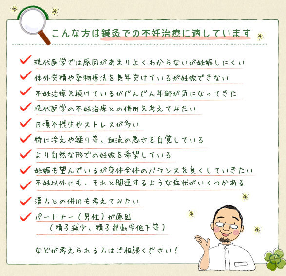 04_chiryou01.jpg