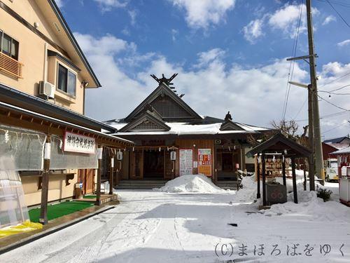 三皇熊野神社里宮社殿