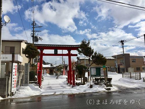 三皇熊野神社里宮鳥居