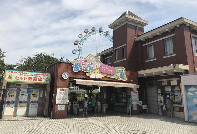 荒川遊園入口.jpg