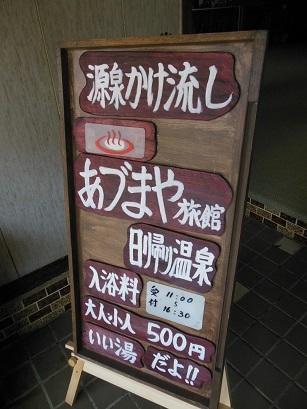 2DSCN3480.jpg