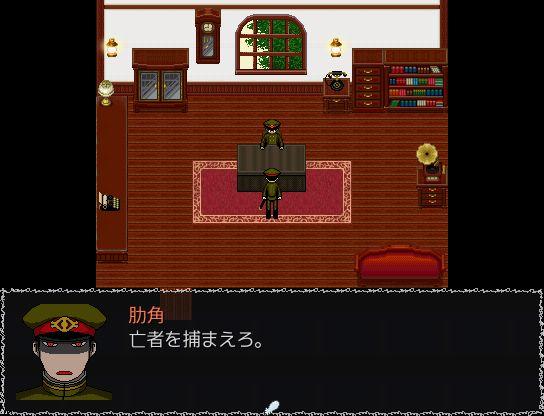 cg-gokuto1.jpg