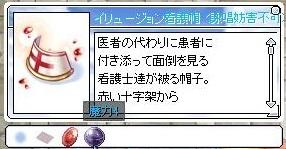 20180802 04
