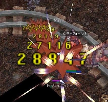 20180818 07