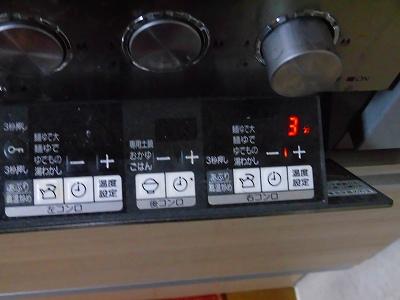 s-CIMG5943.jpg