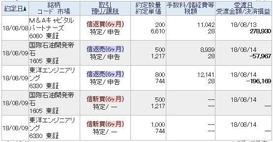 2018-8-10.jpg