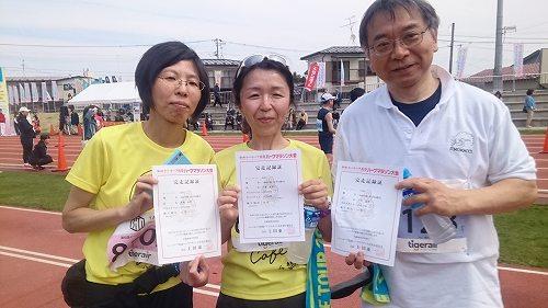 s-0422イーハトーブマラソン05