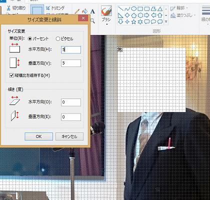 s-paint-03.jpg