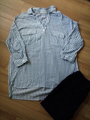 soulberryシャツとパンツ