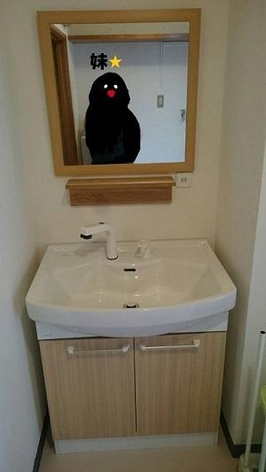 洗面所設置(4)