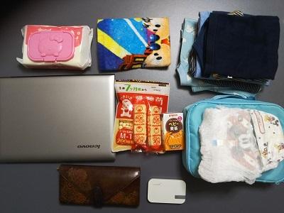 手荷物の中身