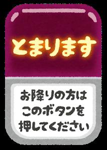 888_20180818084413d9e.png