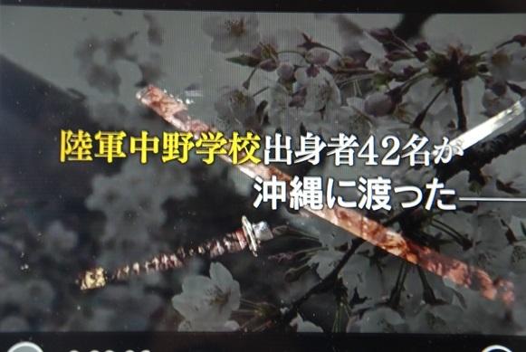 中野学校DSC_2104