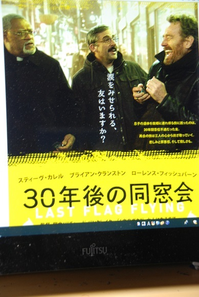DSC_2035.jpg