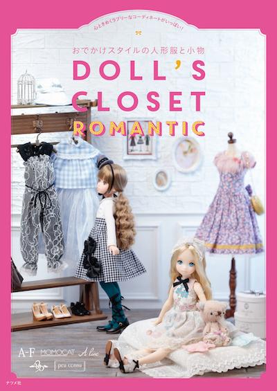Dolls_ROMANTIC_.jpg