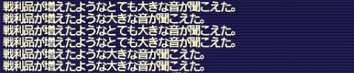 20180818b_20180819134804dfd.jpg