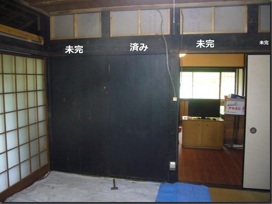 P1150381-2