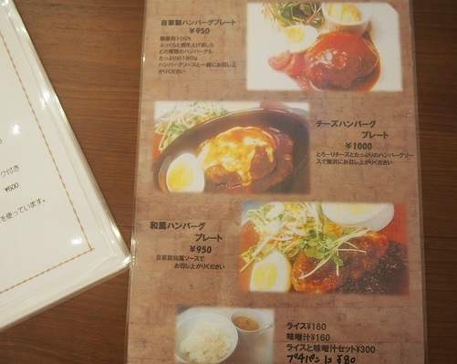 カフェ飯4