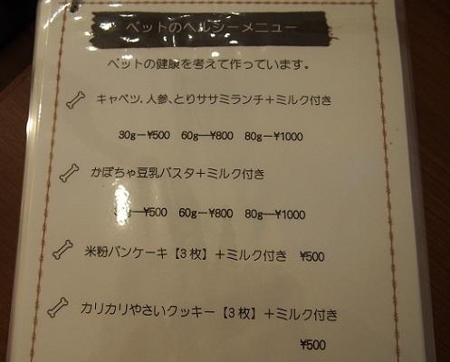 カフェ飯10