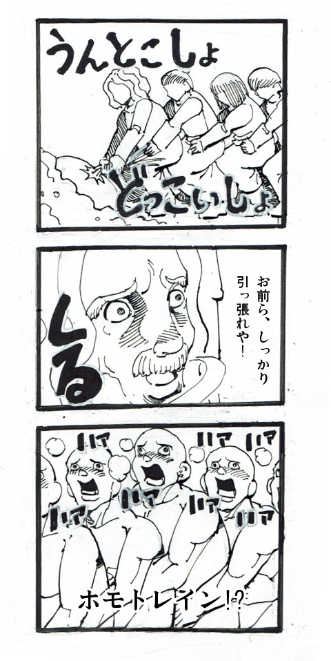 20180724_ookinakabu.jpg