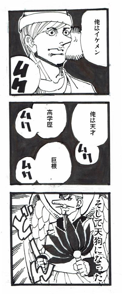 20180724_pinokio2.jpg