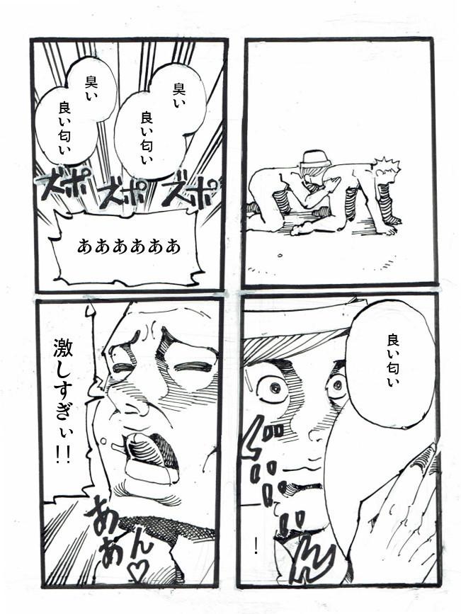 20180726_pinokio.jpg