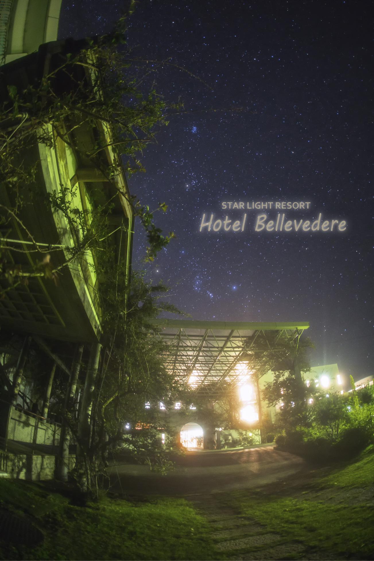 【星景】秋の夜空 in 南紀すさみ ホテル ベルヴェデーレ