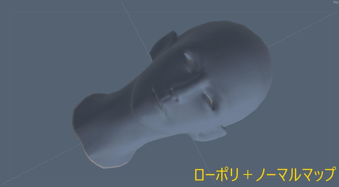FemaleFaceNM201808SK 022-1 Info 3DCoat 1
