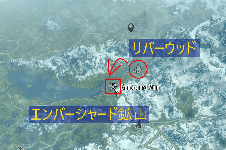 KukatsuoGiantBladeSK 022-1 Info Loc 1