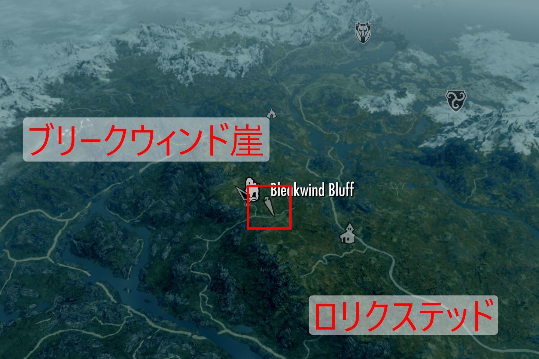 MoaEmuMihailSK 111-1 Info BleakwindBluff 1