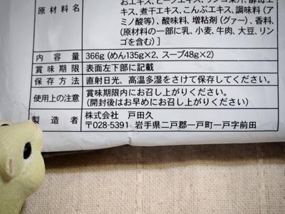 20180812_03.jpg