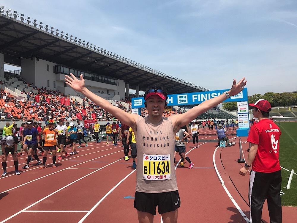 2018マラソン1