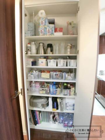 物を管理しやすい廊下収納 (1)
