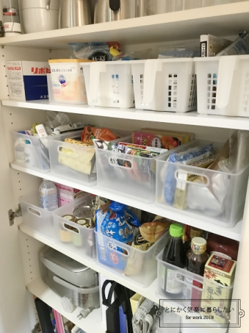 物を管理しやすい廊下収納 (2)