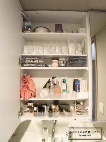 洗面鏡にメイク収納棚板 (2)